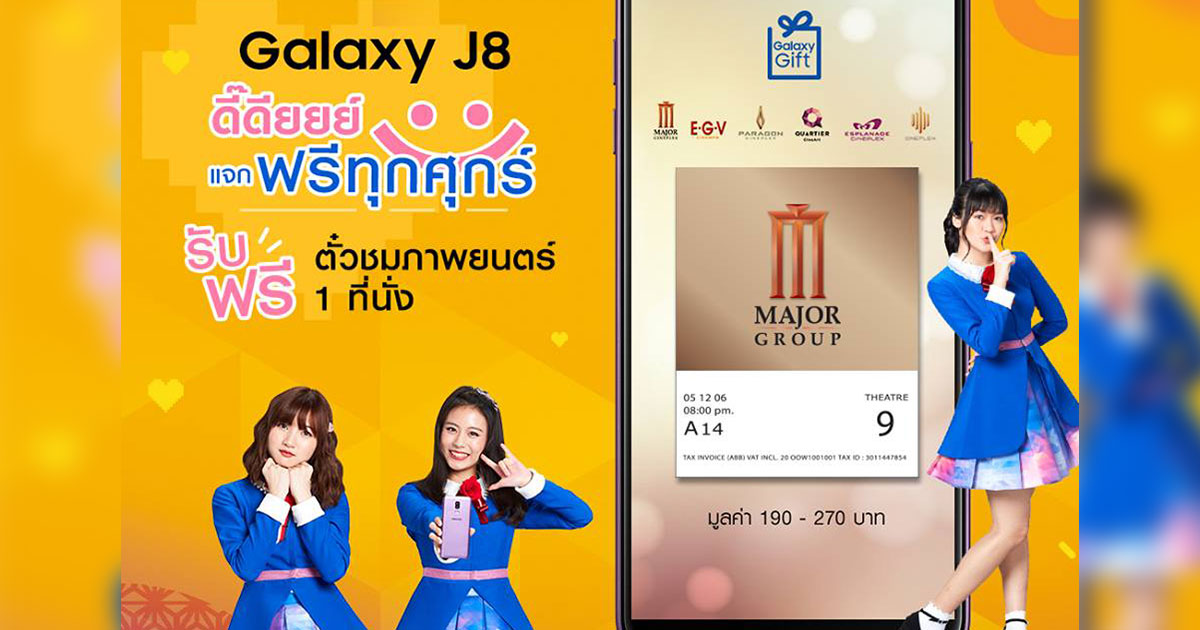 Samsung Galaxy J8 with Galaxy Gift Movie Ticket