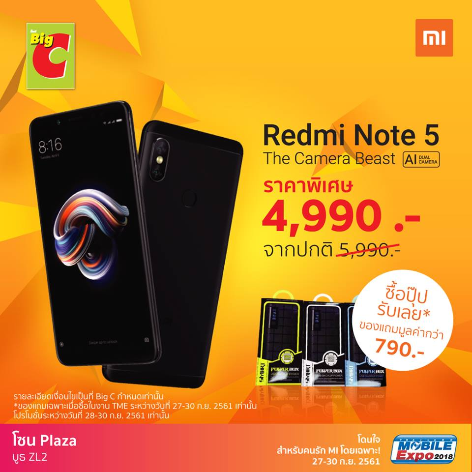 Xiaomi Promotion TME 2018 SEP - Big C