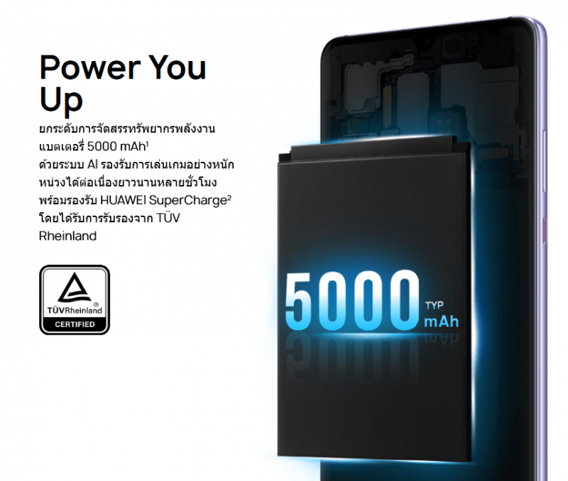 Huawei Mate 20 X Battery
