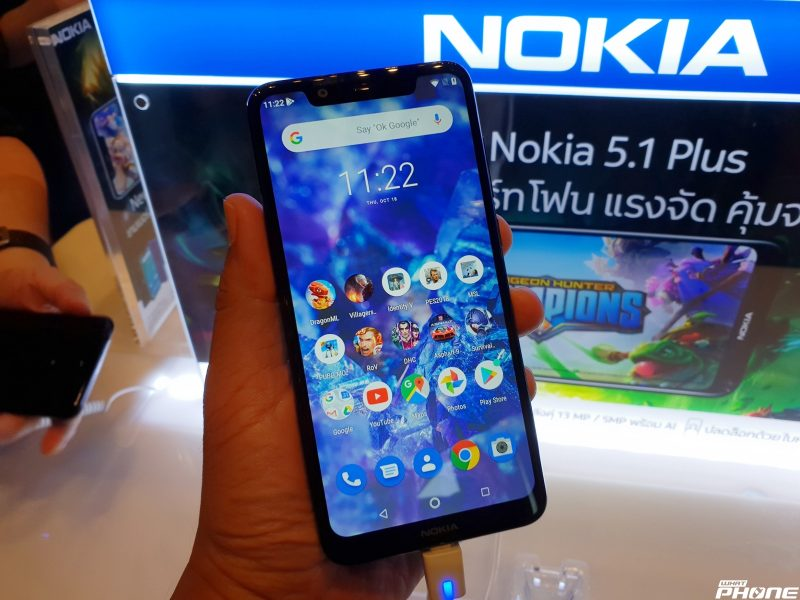 Nokia 5.1 Plus Preview
