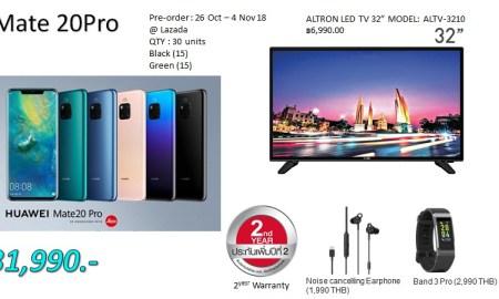 Promo Huawei Mate 20 Series