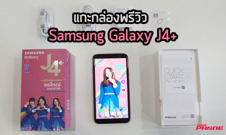 Samsung Galaxy J4+ Preview