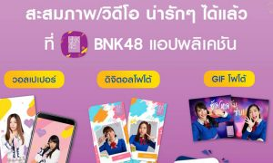 Samsung Galaxy With BNK48 App