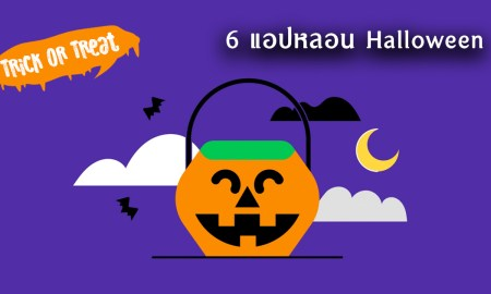 Trick-or-Treat-Halloween-2018