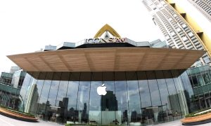 Apple Store ICONSIAM