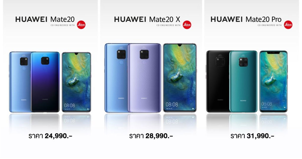 Huawei Mate 20 Series Head