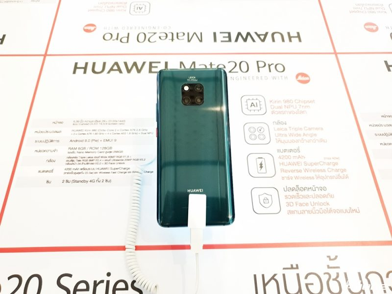 Huawei Mate 20 Series TH