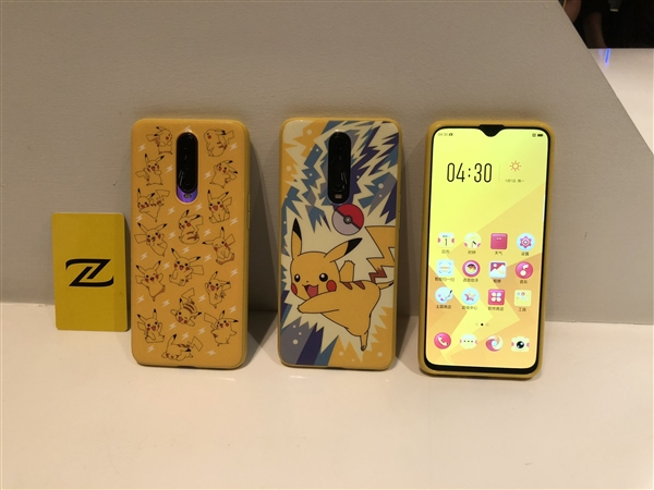 Oppo R17 Pro with Pokemon Case – 2