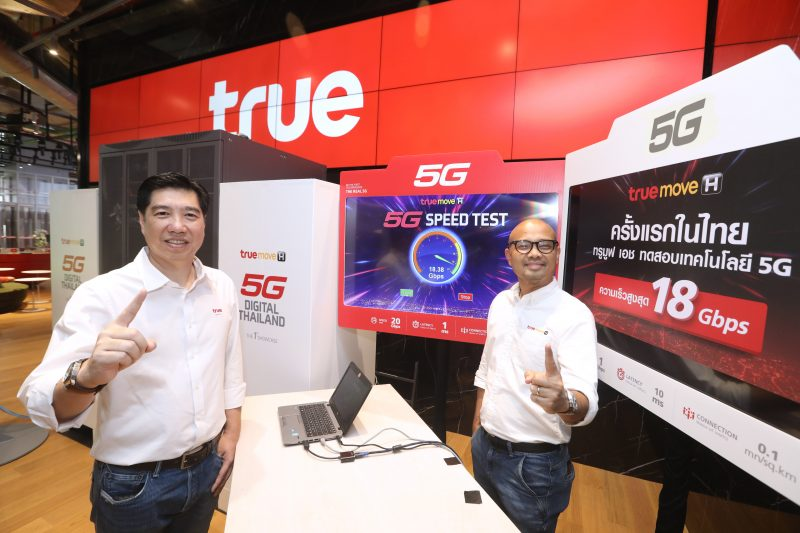Truemove H 5G iconsiam