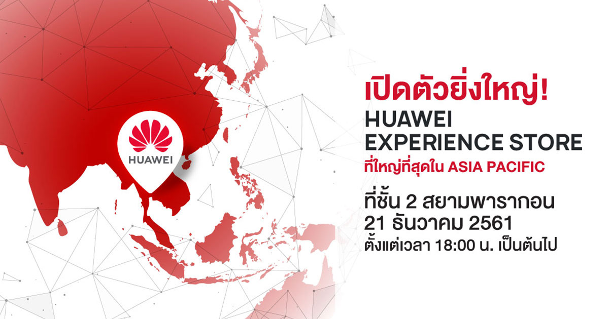Huawei Experience Store Opening at Siam Paragon