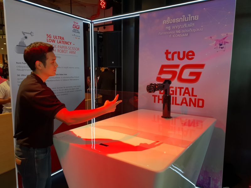 TRUEMOVE H 5G at ICONSIAM