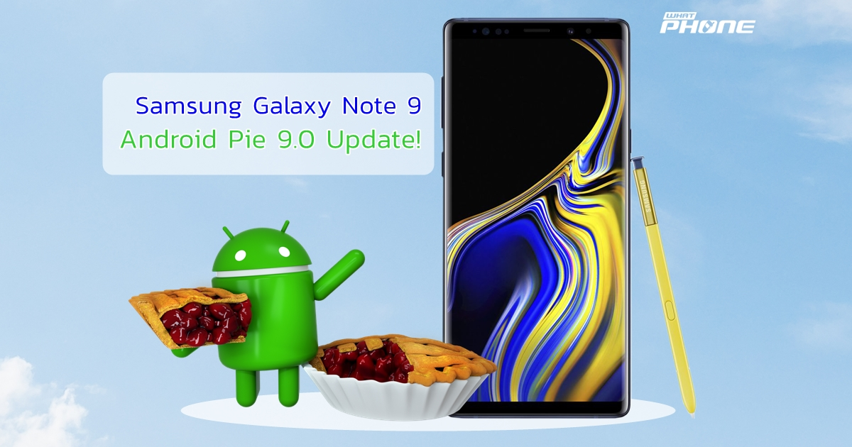 Samsung Galaxy Note 9 Android Pie 9