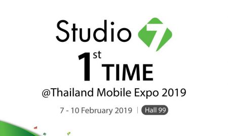 Studio 7 Thailand Mobile Expo 2019
