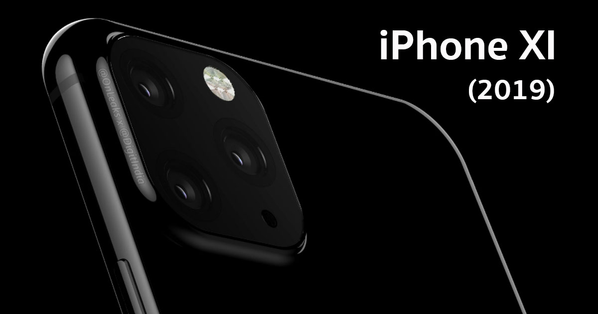 iPhone XI 2019