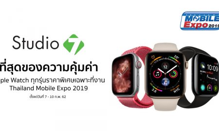 Apple Watch TME 2019 FEB