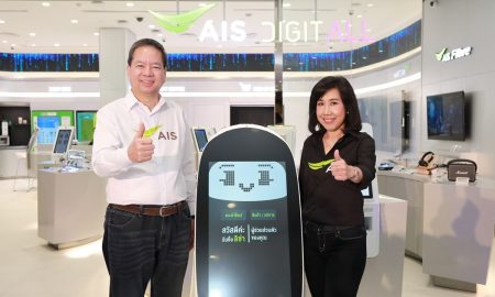 AIS DigitALL Shop