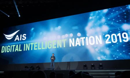 ais digital intelligent nation