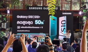 Samsung Galaxy S10 Series ราคา