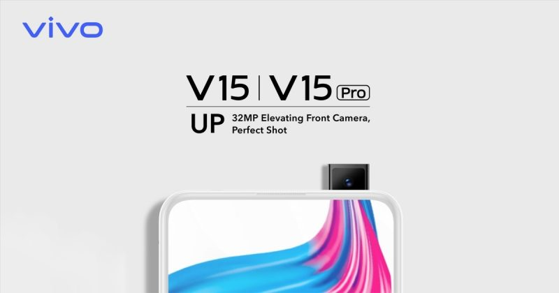 Vivo V15 and Vivo V15 Pro
