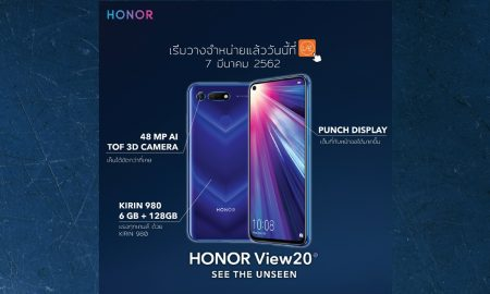 Honor View 20 ขาย