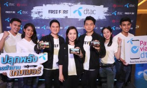 dtac free fire