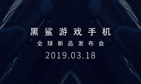 Xiaomi Black Shark 2 is Coming