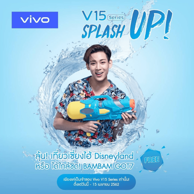 BAMBAM GOT7 vivo V15