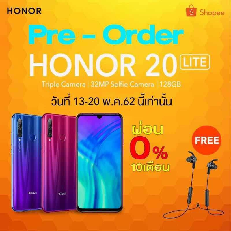 Honor 20 Lite Pre-order promotion