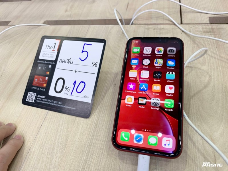 iPhone Mid TME 2019 Promotion