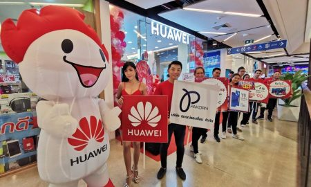 HUAWEI Y9 Prime 2019 Long Queue