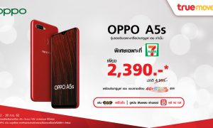 News OPPO A5s with Truemove H at 7-Eleven