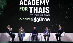 AIS ACADEMY for THAIs
