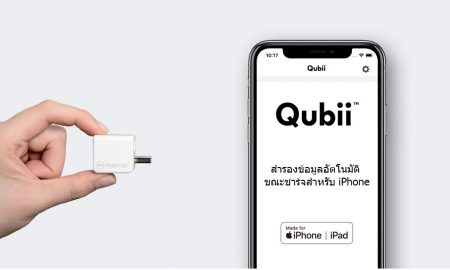 Qubii backup for iOS