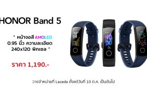 Honor band 5 Lazada