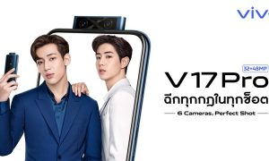 markbam presenter vivo v17 pro