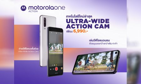 motorola one action ultrawide action cam
