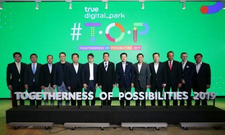 true-digital-park-togetherness-of-possibilities-2019