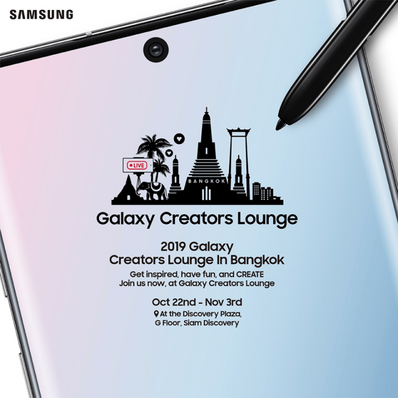 Galaxy Creator Lounge