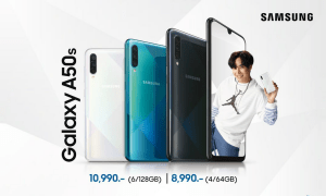 New Samsung Galaxy A50s promotion