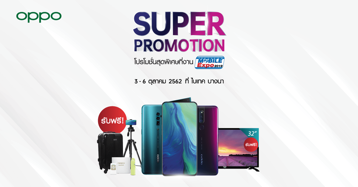 OPPO Super Promotio Mobile Expo 2019 Oct