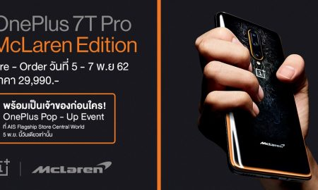 Pre-order OnePlus 7T Pro McLaren and Pop-up Event