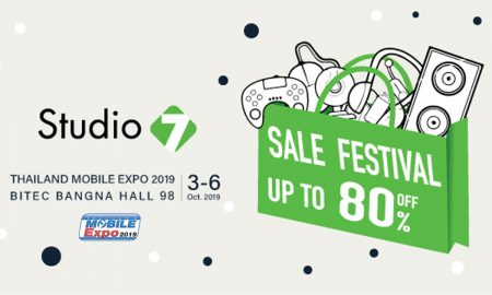 Studio 7 Sale Festival Mobile expo 2019 Oct
