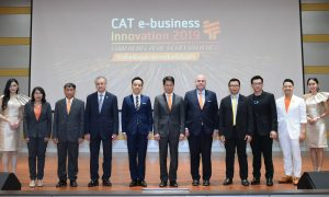 CAT e-business Innovations 2019