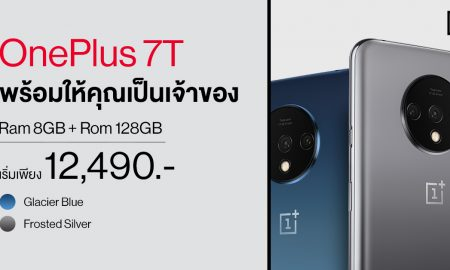 OnePlus7T first sale 2019