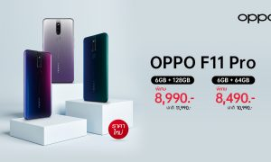 oppo f11 pro new price nov 2019