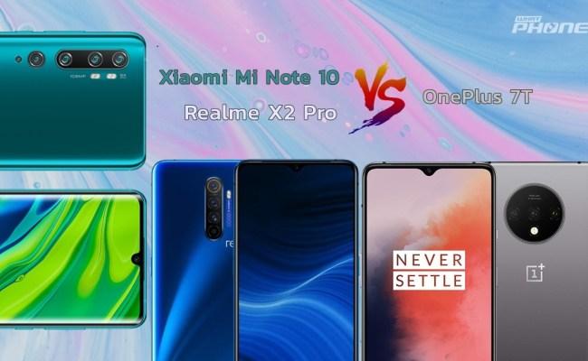 กางสเปกเท ยบ Xiaomi Mi Note 10 Vs Realme X2 Pro Vs Oneplus 7t