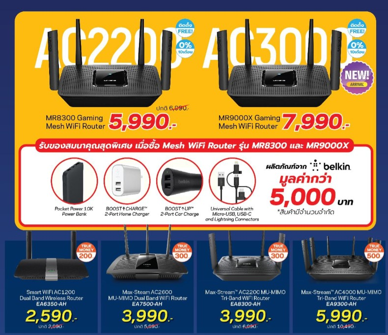 Linksys Thailand Mobile Expo