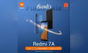 Xiaomi Shopee Redmi 7A Flashsale 19 feb 2020