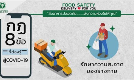 FOOD SAFETY DELIVERY FOR YOU