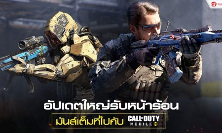 Call of Duty® Mobile